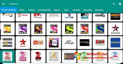 צילום מסך Net TV Windows 10