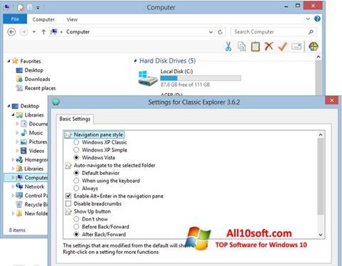 צילום מסך Classic Shell Windows 10