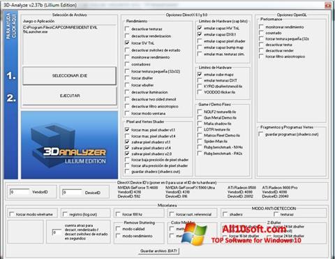 צילום מסך 3D-Analyze Windows 10