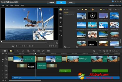 צילום מסך Corel VideoStudio Windows 10