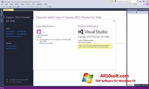צילום מסך Microsoft Visual Studio Windows 10