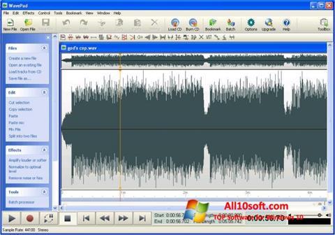 צילום מסך WavePad Sound Editor Windows 10