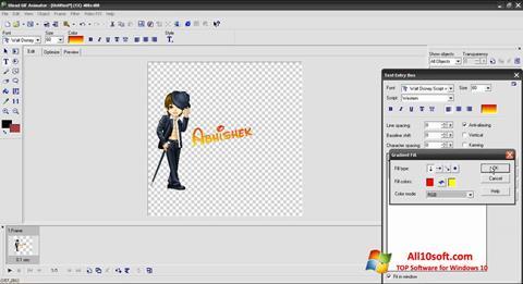 צילום מסך Ulead GIF Animator Windows 10