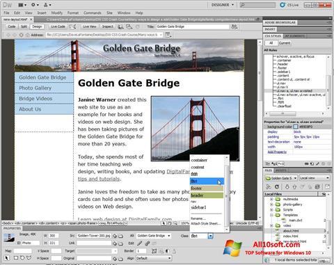צילום מסך Adobe Dreamweaver Windows 10