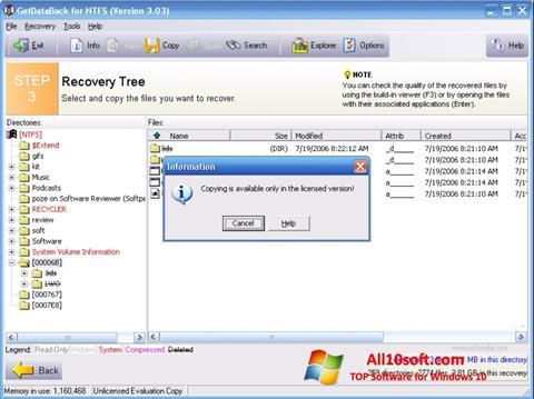 צילום מסך GetDataBack Windows 10