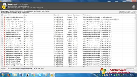 צילום מסך Recuva Windows 10