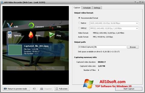 צילום מסך AVS Video Recorder Windows 10