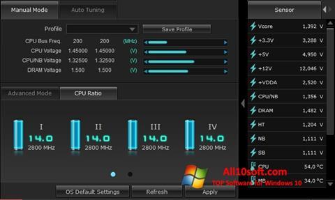צילום מסך TurboV EVO Windows 10