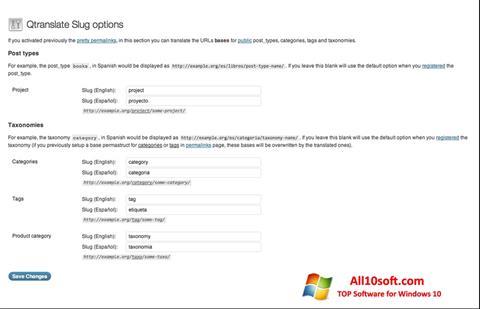 צילום מסך QTranslate Windows 10