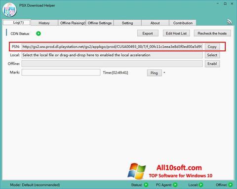 צילום מסך DownloadHelper Windows 10