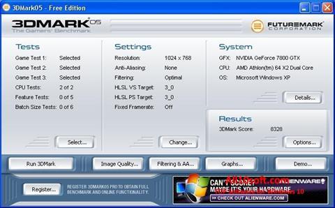 צילום מסך 3DMark Windows 10