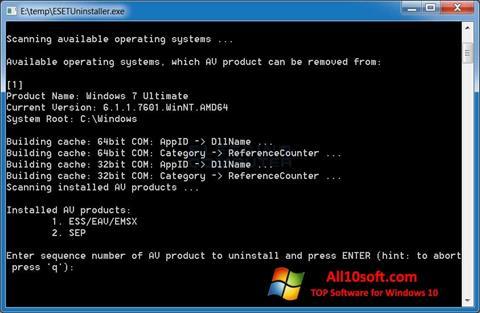 צילום מסך ESET Uninstaller Windows 10
