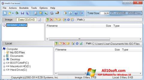 צילום מסך UltraISO Windows 10