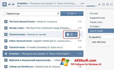 צילום מסך SaveFrom.net Windows 10
