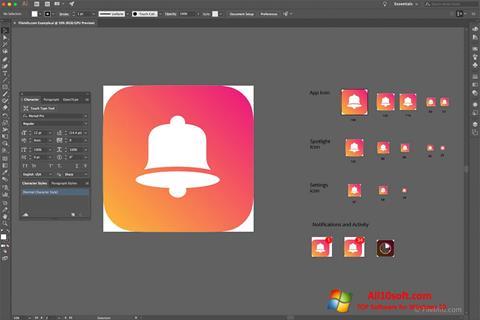 צילום מסך Adobe Illustrator CC Windows 10