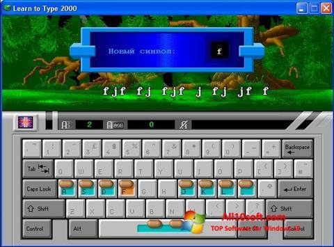 צילום מסך BabyType Windows 10
