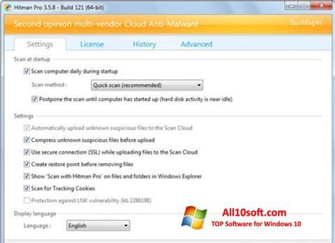 צילום מסך HitmanPro Windows 10