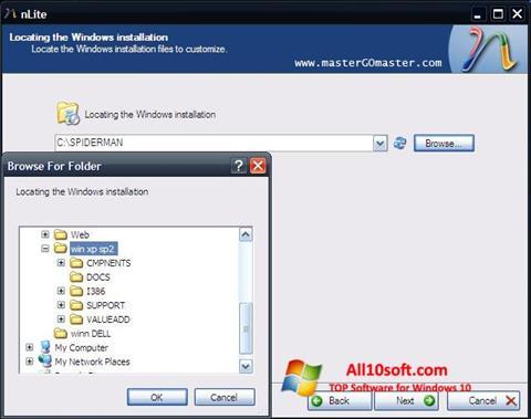 צילום מסך nLite Windows 10