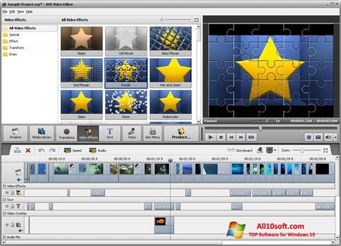 צילום מסך AVS Video Editor Windows 10