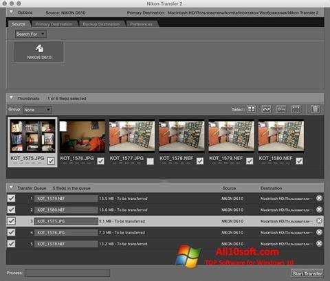 צילום מסך Nikon Transfer Windows 10