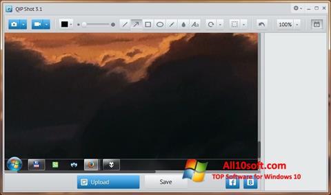 צילום מסך QIP Shot Windows 10