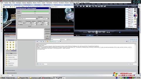צילום מסך ProgDVB Windows 10