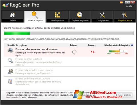 צילום מסך RegClean Pro Windows 10