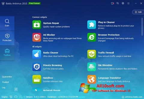 צילום מסך Baidu Antivirus Windows 10
