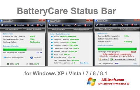 צילום מסך BatteryCare Windows 10