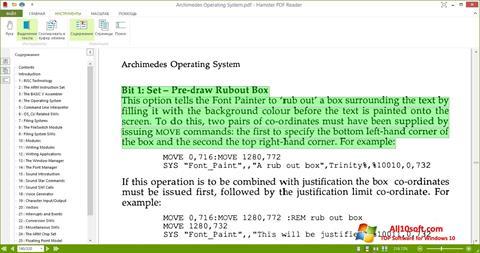 צילום מסך Hamster PDF Reader Windows 10