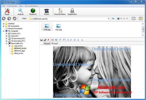 צילום מסך File Repair Windows 10