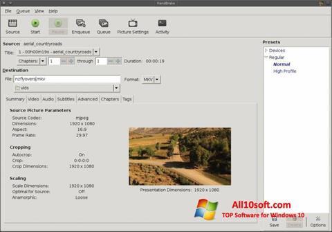 צילום מסך HandBrake Windows 10