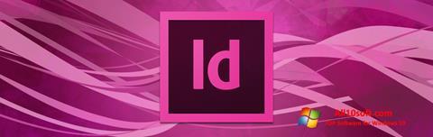צילום מסך Adobe InDesign Windows 10