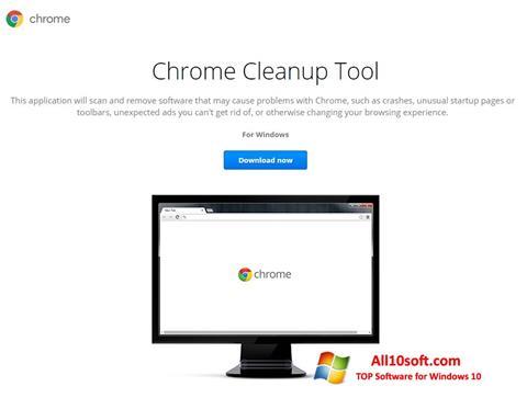 צילום מסך Chrome Cleanup Tool Windows 10