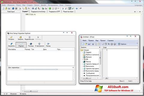 צילום מסך Inno Setup Windows 10