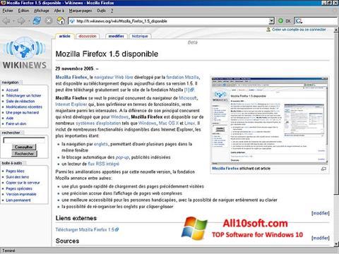 צילום מסך Mozilla Firefox Windows 10