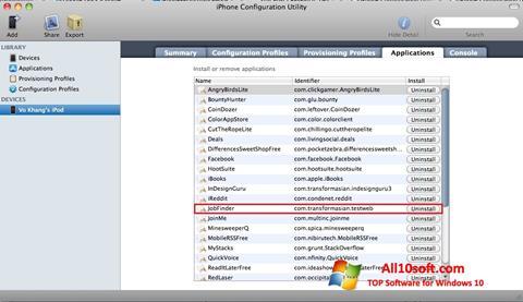 צילום מסך iPhone Configuration Utility Windows 10