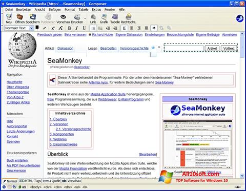 צילום מסך SeaMonkey Windows 10