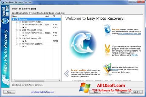 צילום מסך Easy Photo Recovery Windows 10