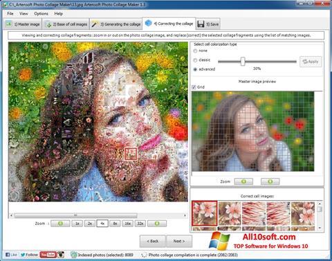 צילום מסך Photo Collage Windows 10