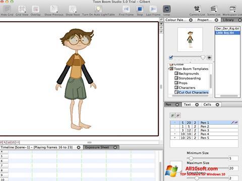 צילום מסך Toon Boom Studio Windows 10