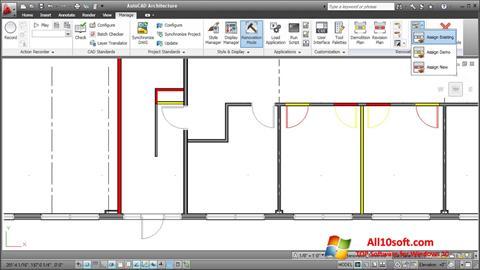 צילום מסך AutoCAD Architecture Windows 10