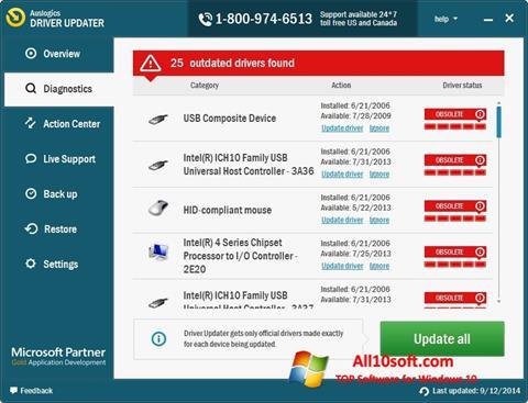 צילום מסך Auslogics Driver Updater Windows 10