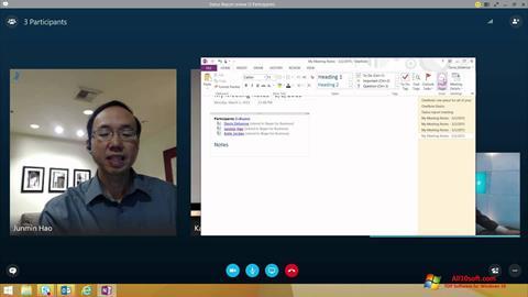 צילום מסך Skype for Business Windows 10