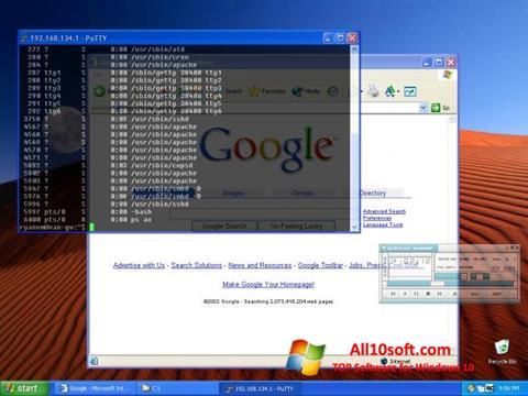 צילום מסך Vitrite Windows 10