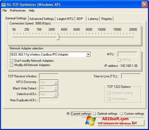 צילום מסך TCP Optimizer Windows 10