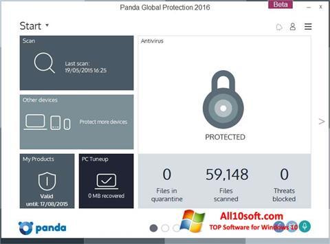 צילום מסך Panda Global Protection Windows 10