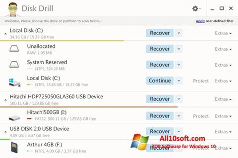 צילום מסך Disk Drill Windows 10