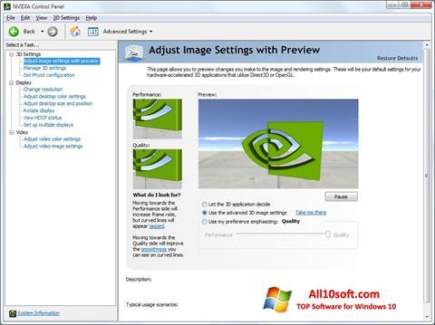 צילום מסך NVIDIA ForceWare Windows 10