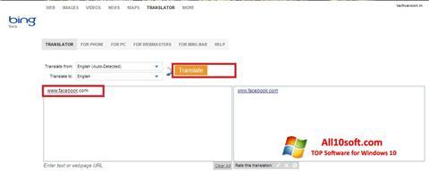 צילום מסך Bing Translator Windows 10